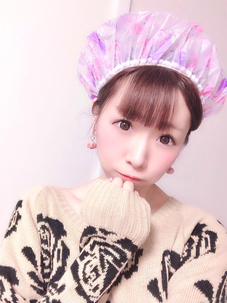 f:id:yukanyohu:20191228034852p:image