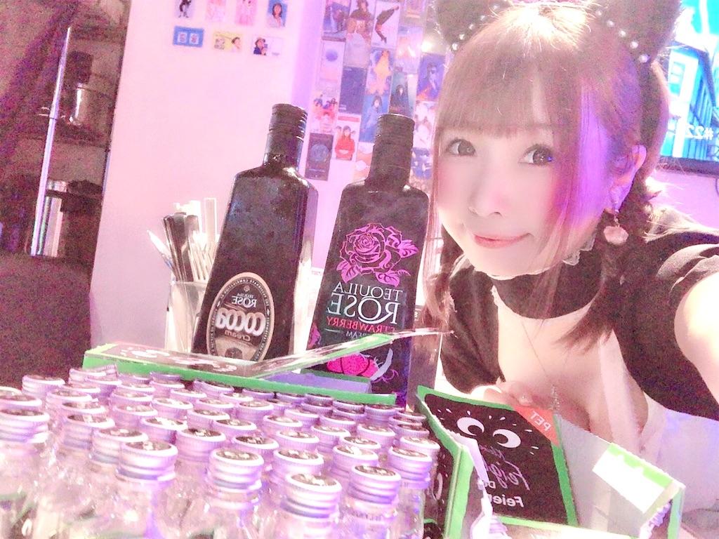 f:id:yukanyohu:20191230162601j:image