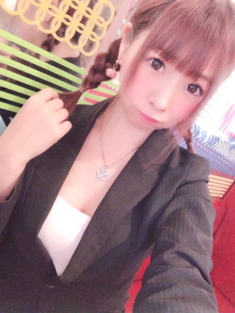 f:id:yukanyohu:20191230163120j:image