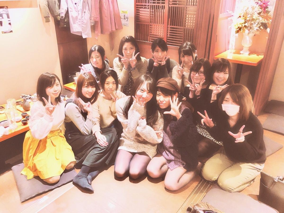 f:id:yukanyohu:20191231204701j:plain