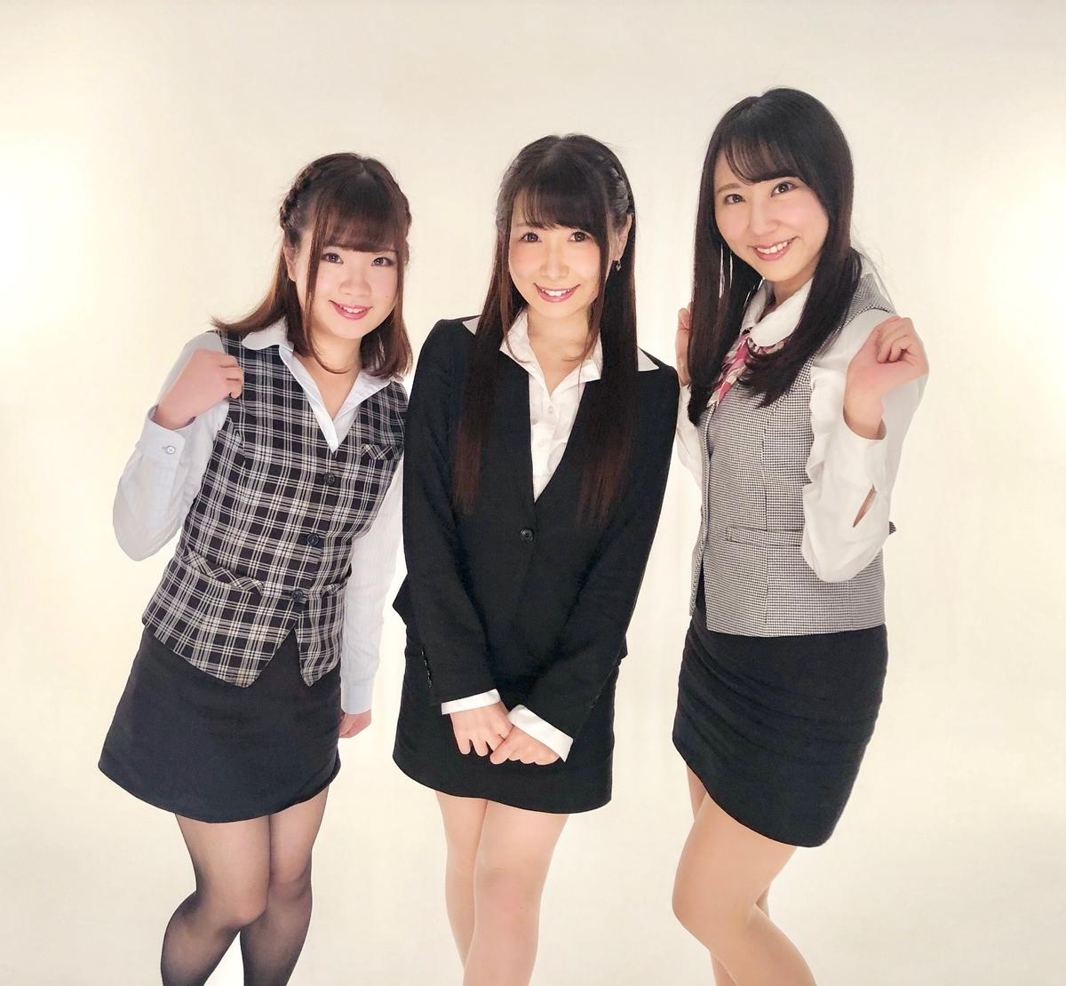f:id:yukanyohu:20191231204809j:plain