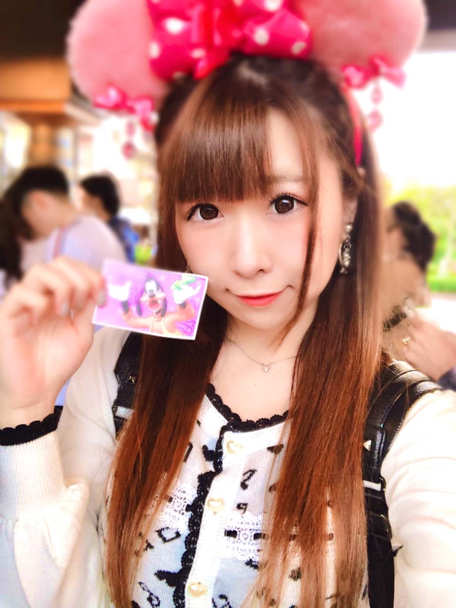 f:id:yukanyohu:20191231211510p:plain