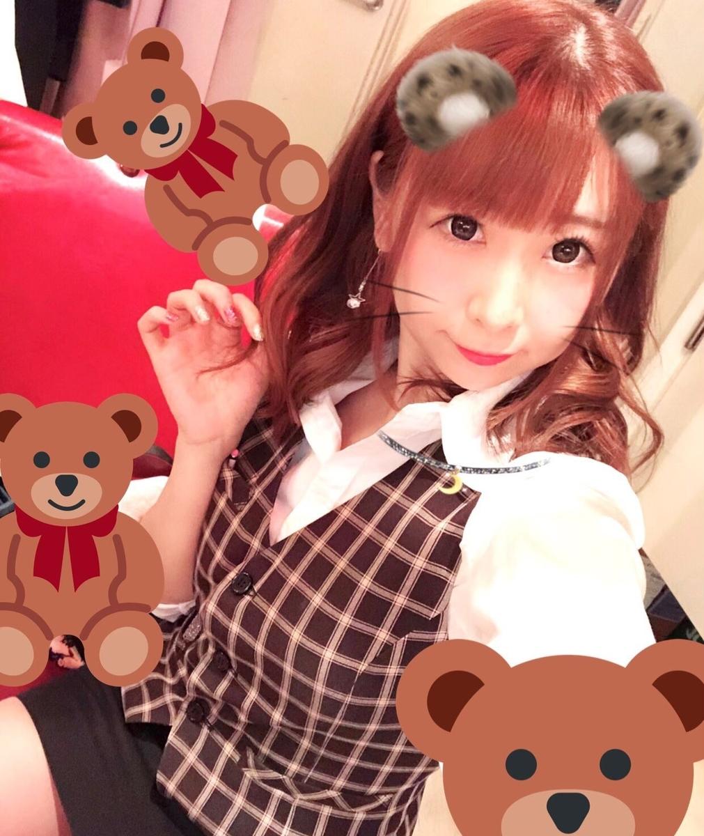 f:id:yukanyohu:20191231212154j:plain