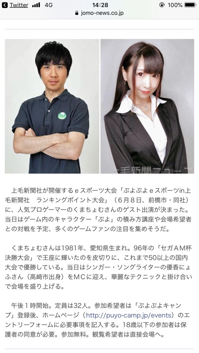 f:id:yukanyohu:20191231213207p:plain