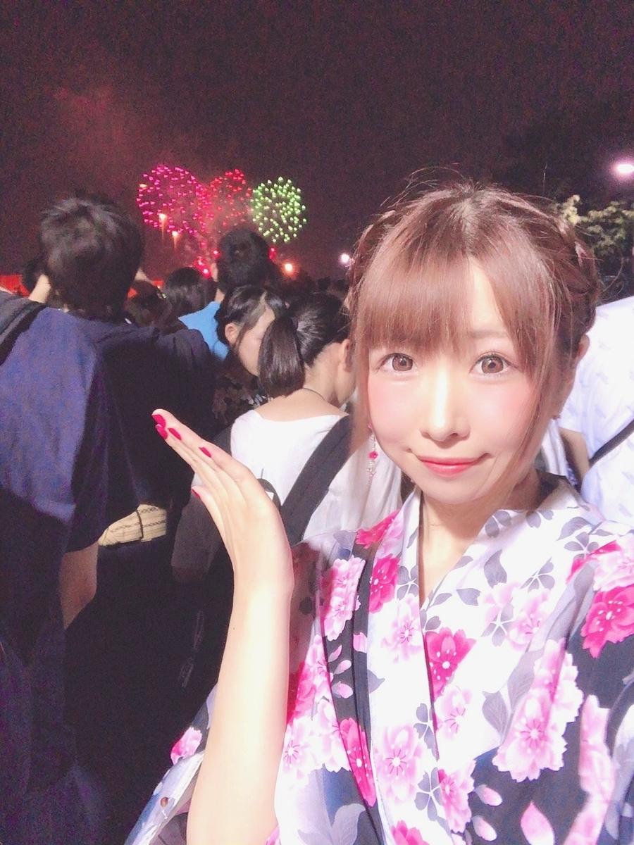 f:id:yukanyohu:20191231213714j:plain
