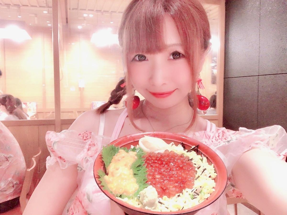 f:id:yukanyohu:20191231215812j:plain