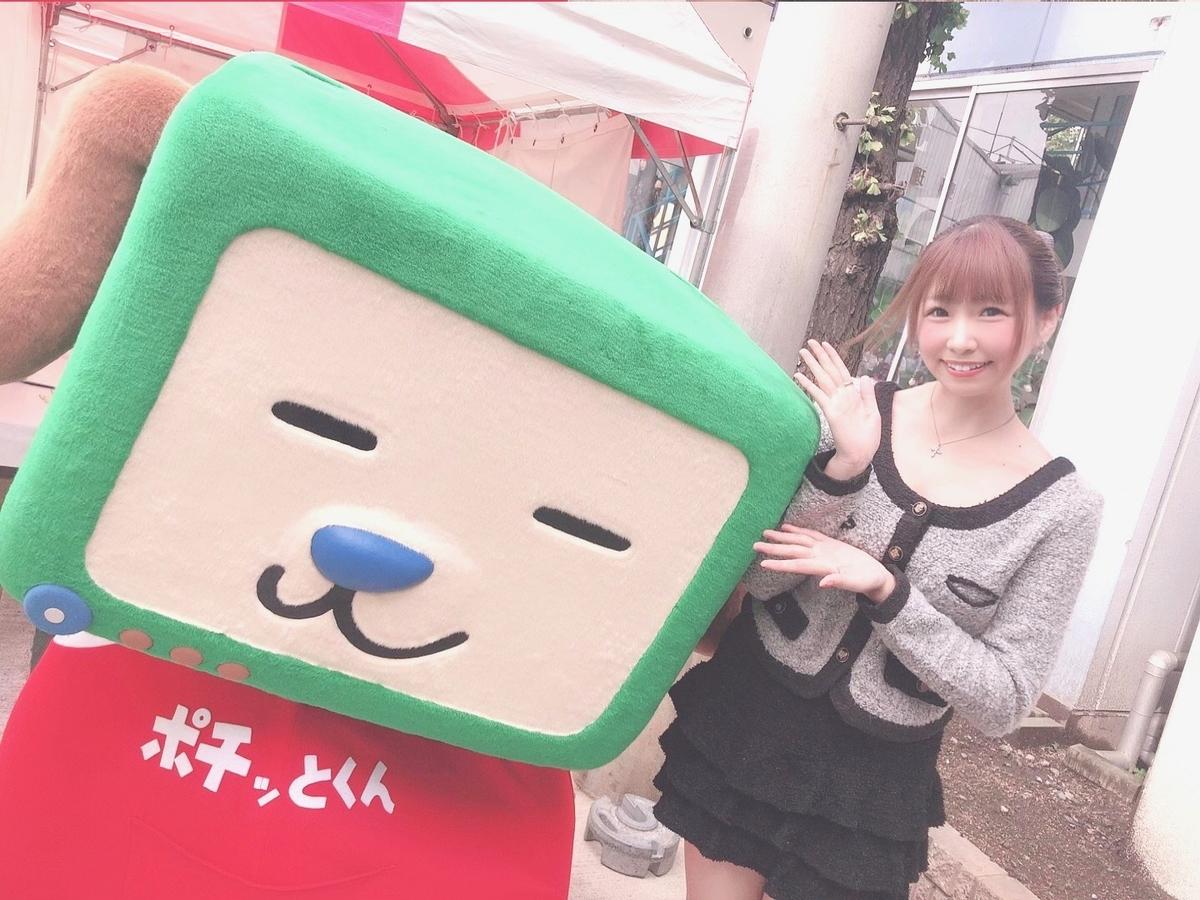 f:id:yukanyohu:20191231222352j:plain