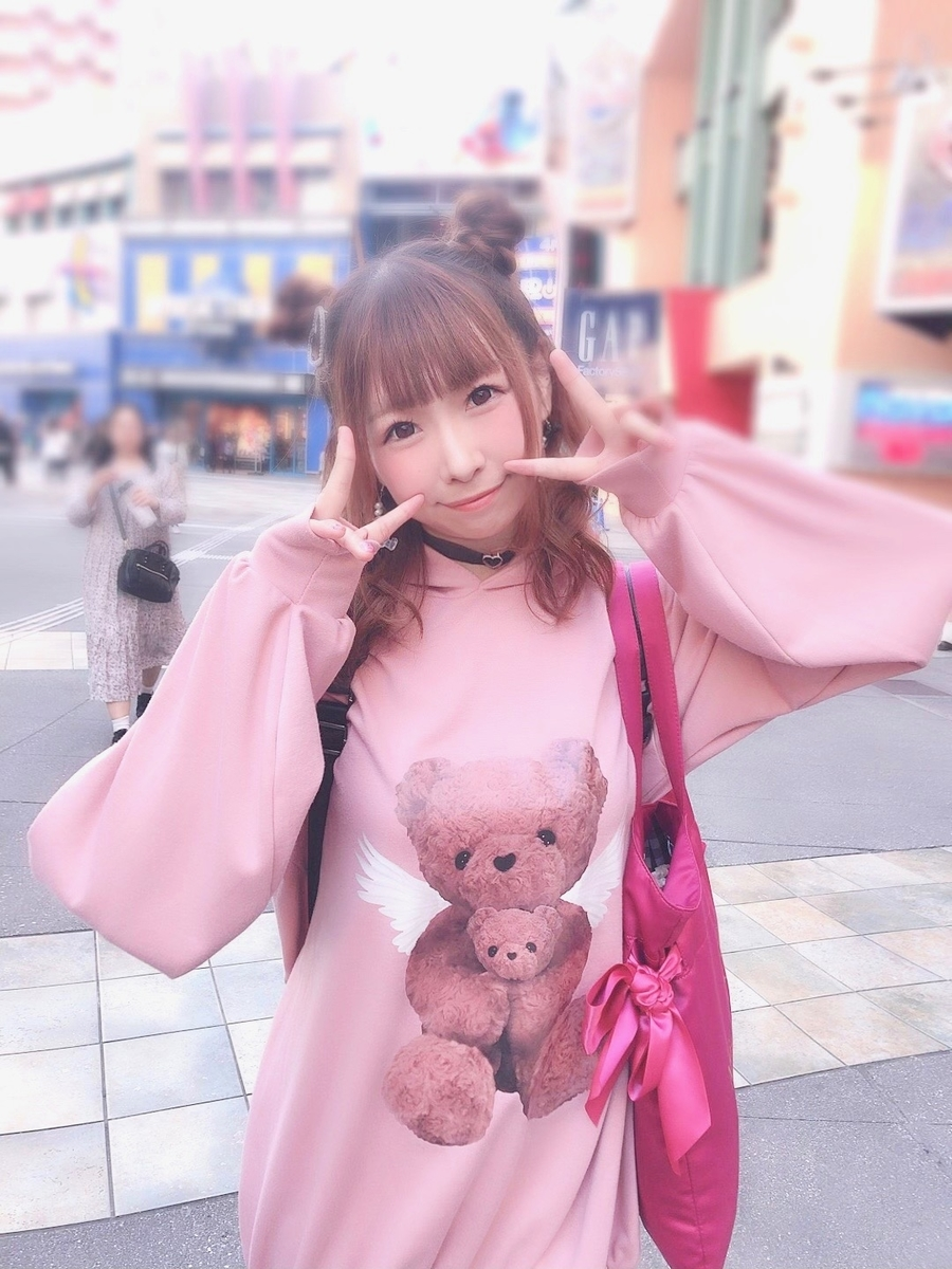 f:id:yukanyohu:20191231222652j:plain