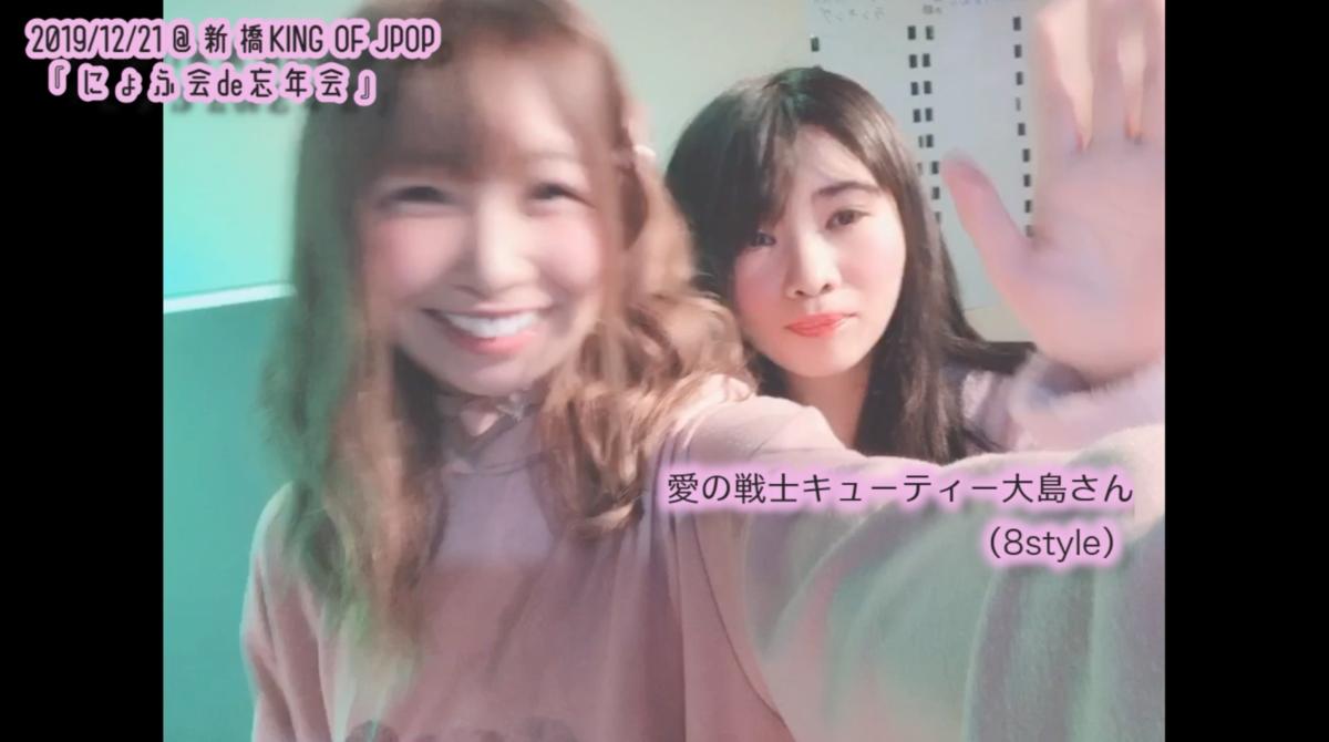 f:id:yukanyohu:20200102011502p:plain