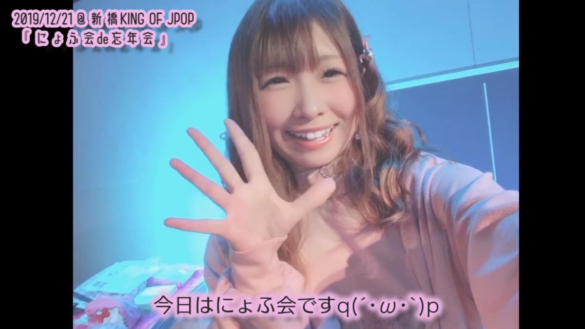 f:id:yukanyohu:20200102011516p:plain