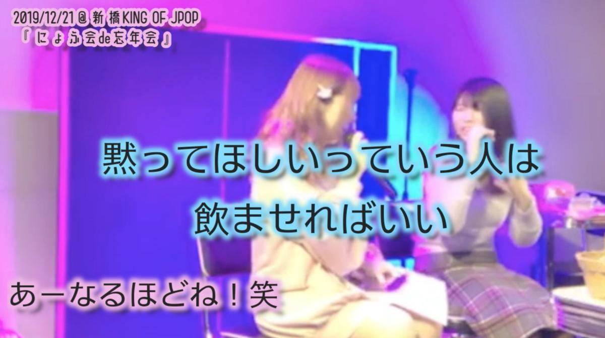 f:id:yukanyohu:20200102011830p:plain