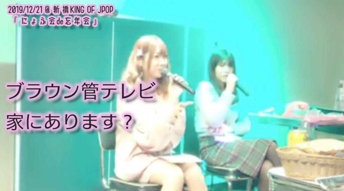 f:id:yukanyohu:20200102011843p:plain