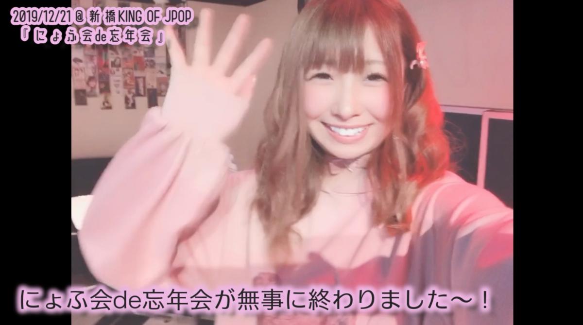 f:id:yukanyohu:20200102012303p:plain
