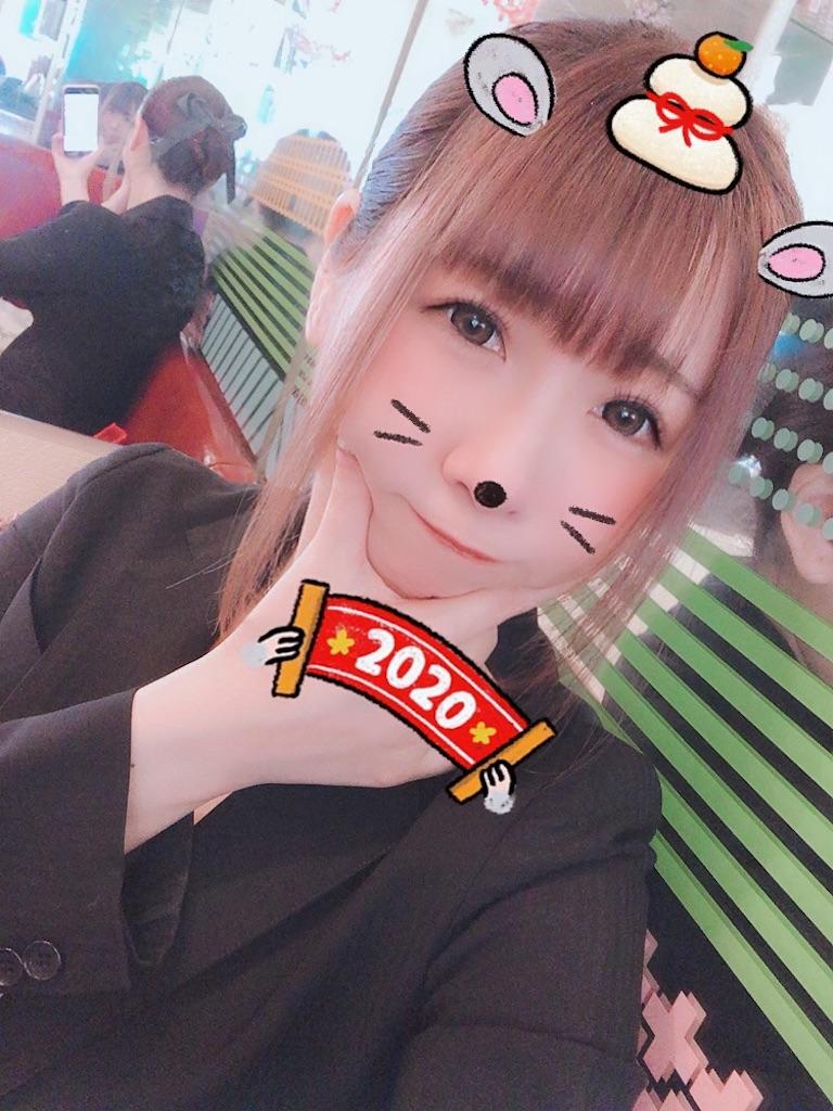 f:id:yukanyohu:20200103031233j:image