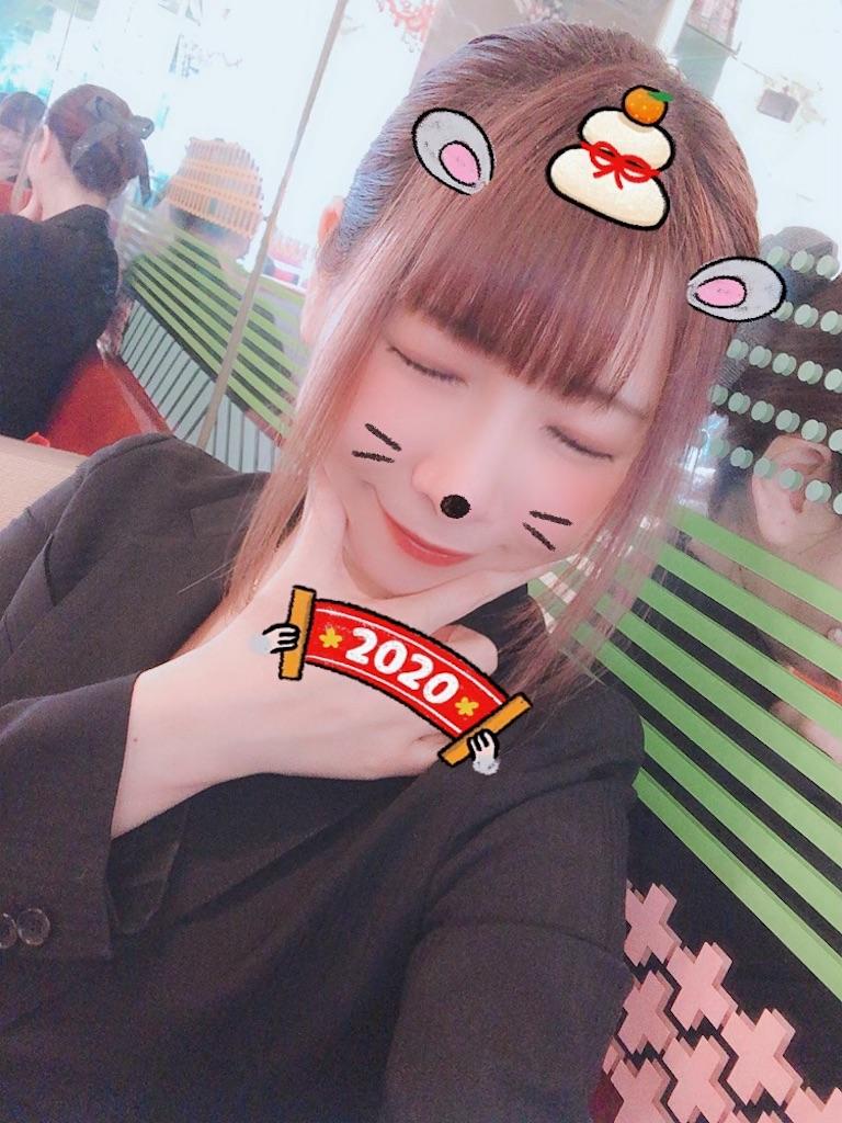 f:id:yukanyohu:20200103031236j:image