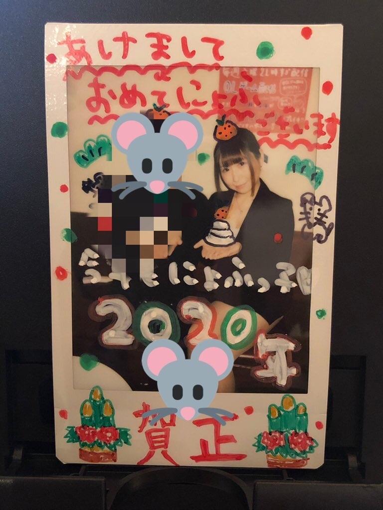 f:id:yukanyohu:20200103031314j:image