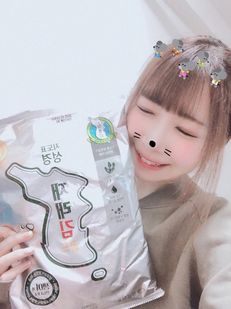 f:id:yukanyohu:20200103031838j:image