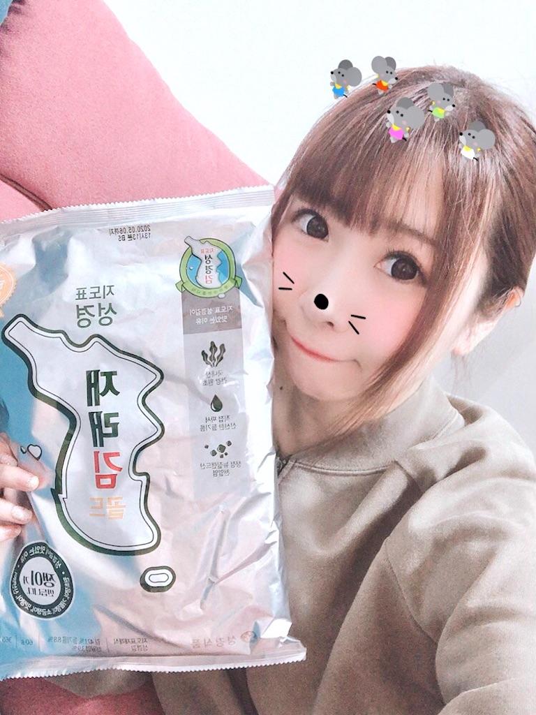 f:id:yukanyohu:20200103031842j:image