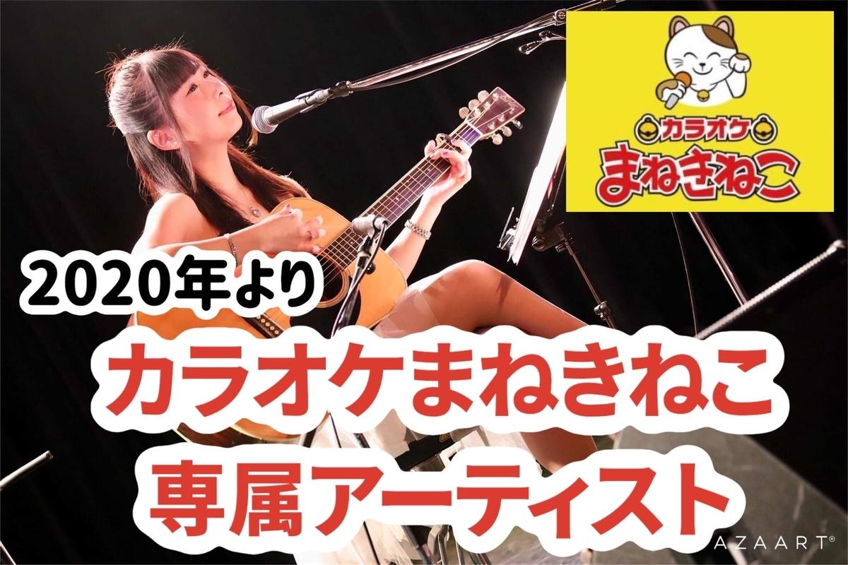 f:id:yukanyohu:20200107233853j:plain