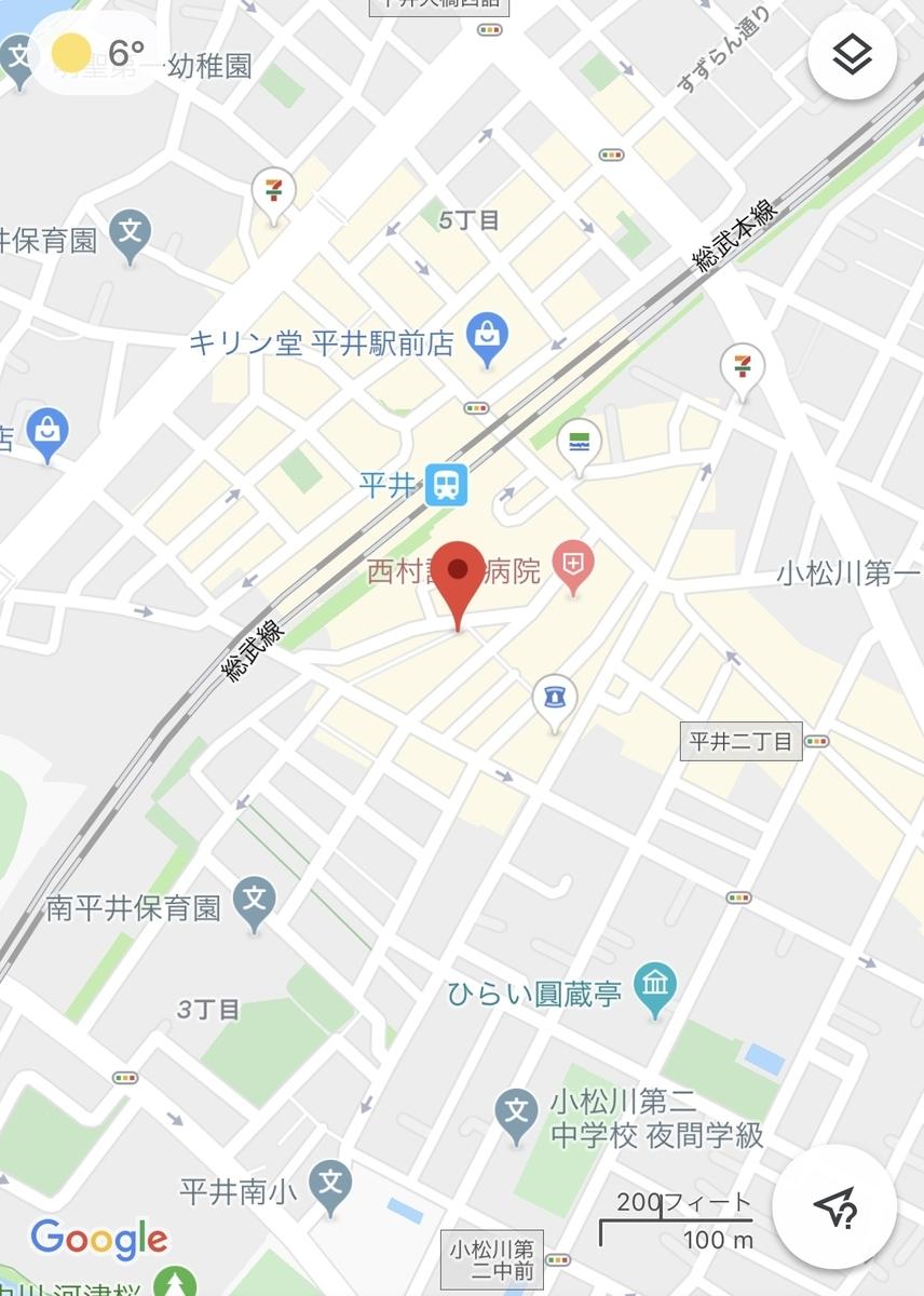 f:id:yukanyohu:20200108234311j:plain