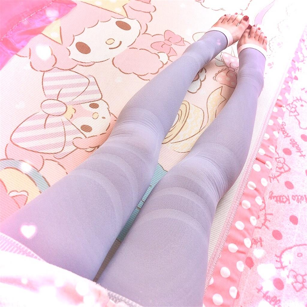 f:id:yukanyohu:20200110011751j:image