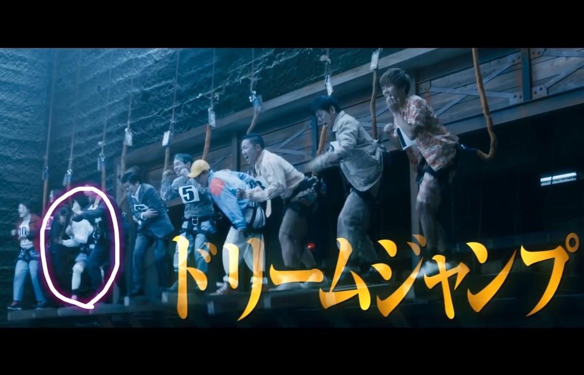 f:id:yukanyohu:20200111010800j:plain