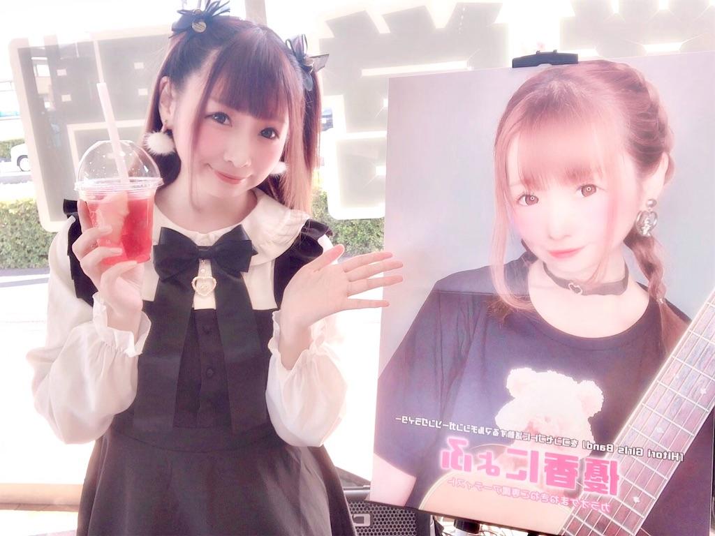 f:id:yukanyohu:20200112075206j:image