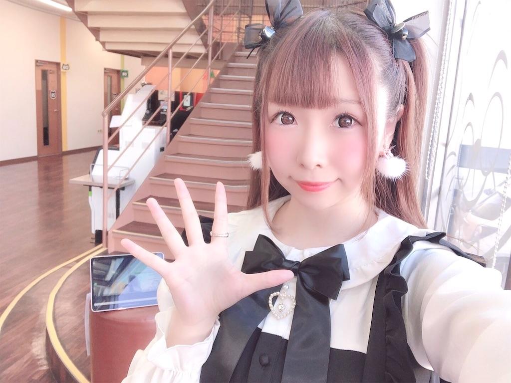 f:id:yukanyohu:20200112075209j:image