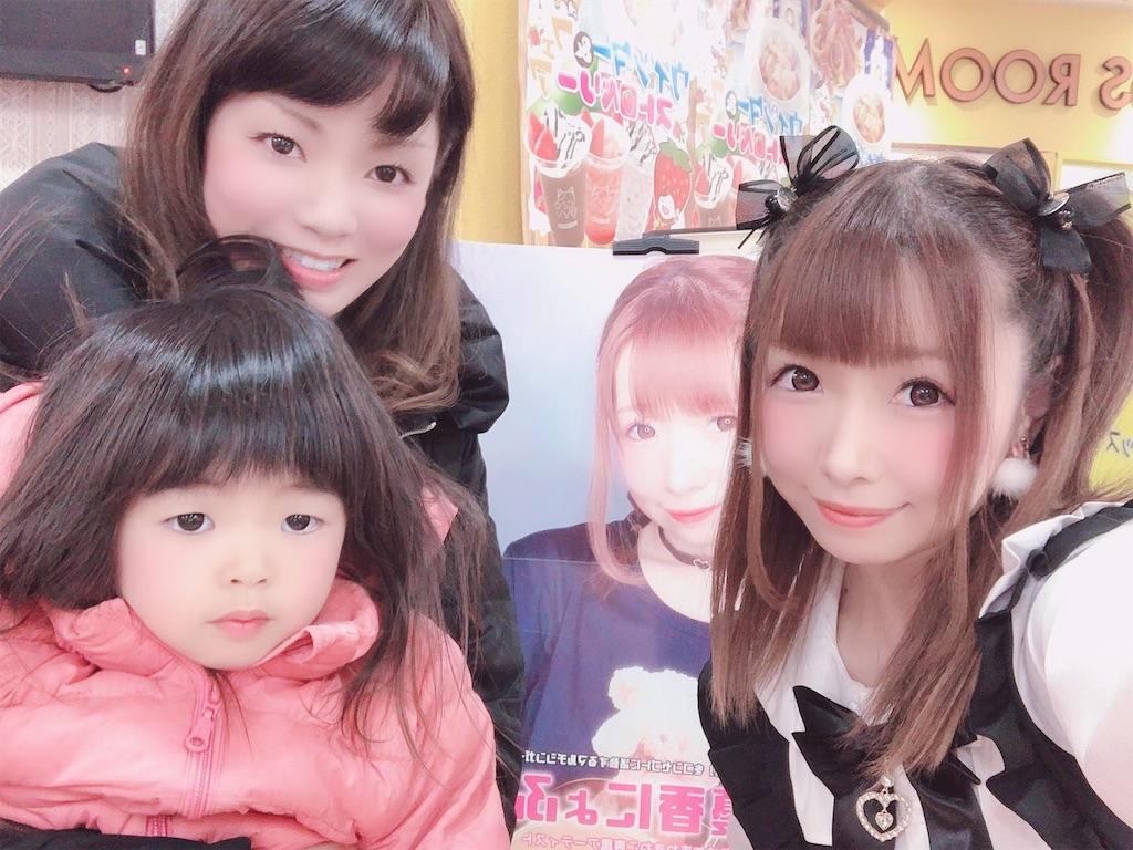 f:id:yukanyohu:20200112080702j:image