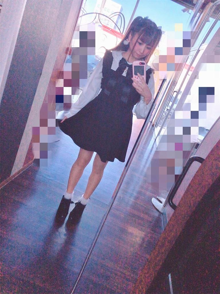 f:id:yukanyohu:20200112081806j:image