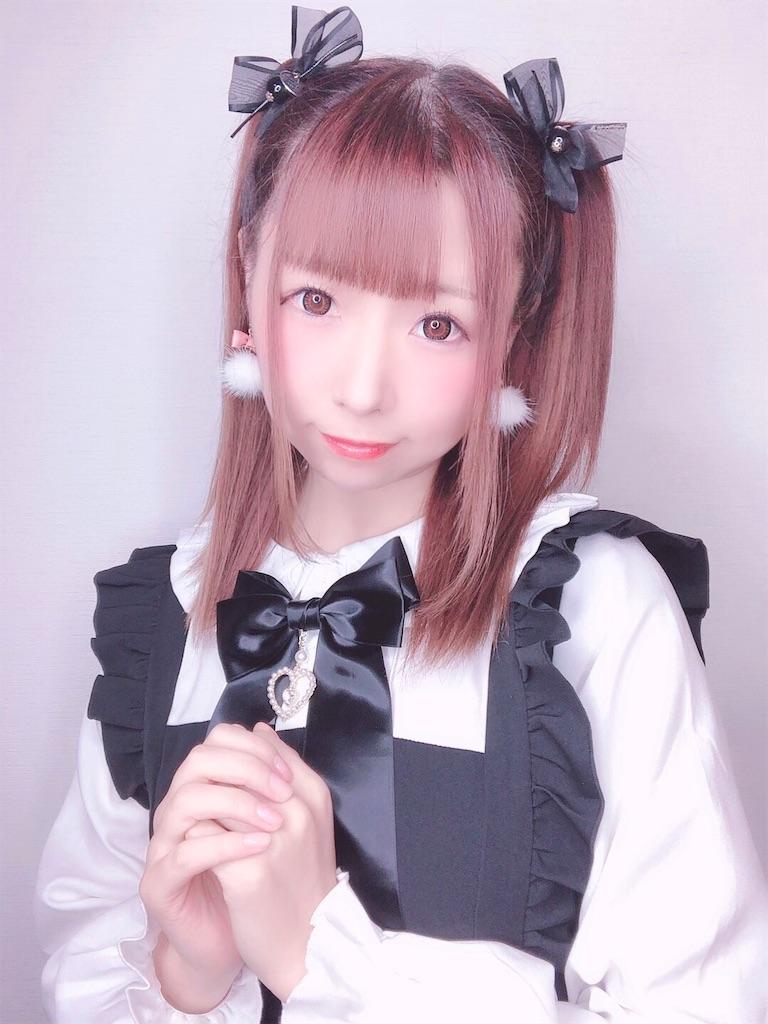 f:id:yukanyohu:20200112082325j:image