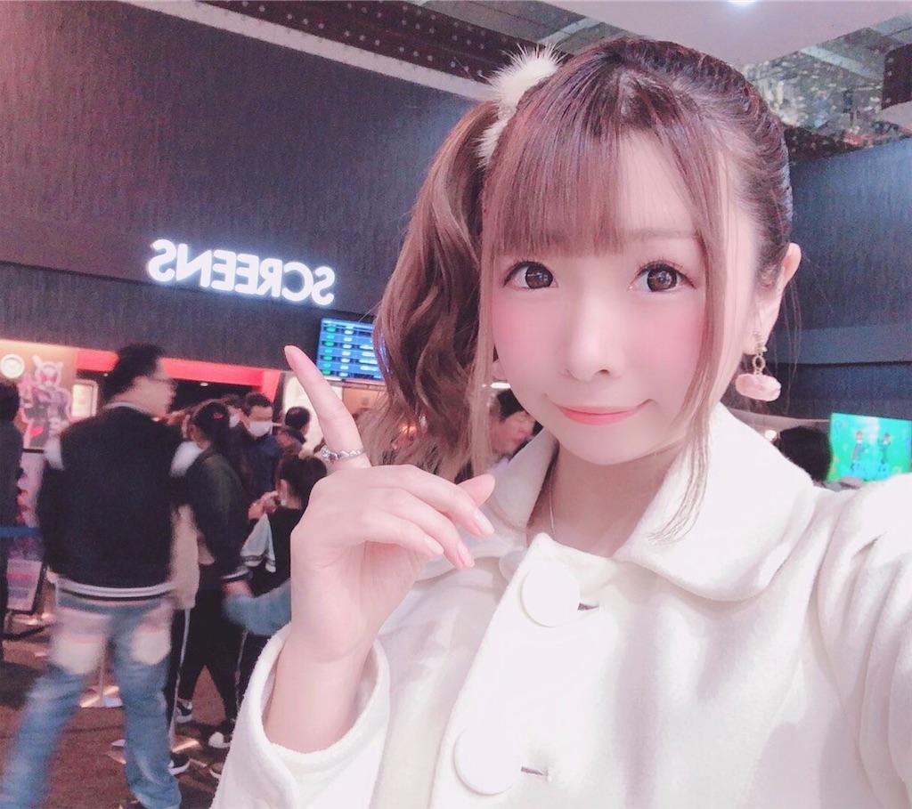 f:id:yukanyohu:20200114022834j:image