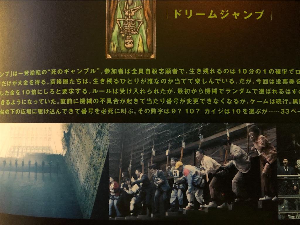 f:id:yukanyohu:20200114023317j:image