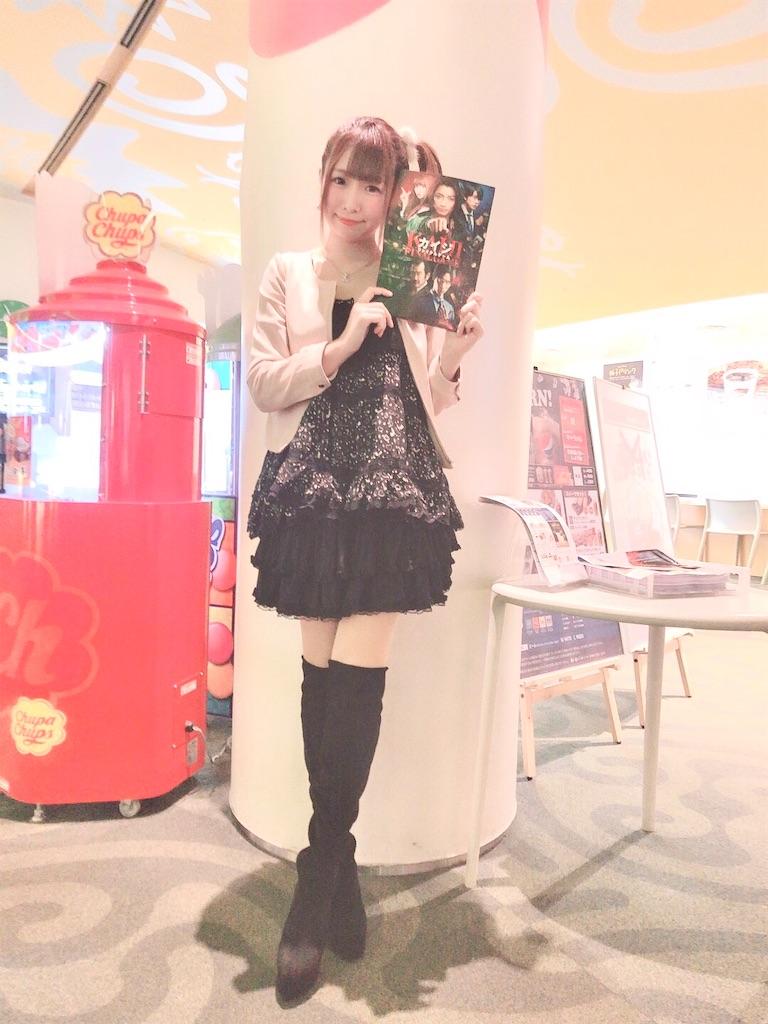 f:id:yukanyohu:20200114023413j:image