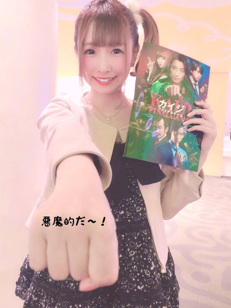 f:id:yukanyohu:20200114023416j:image
