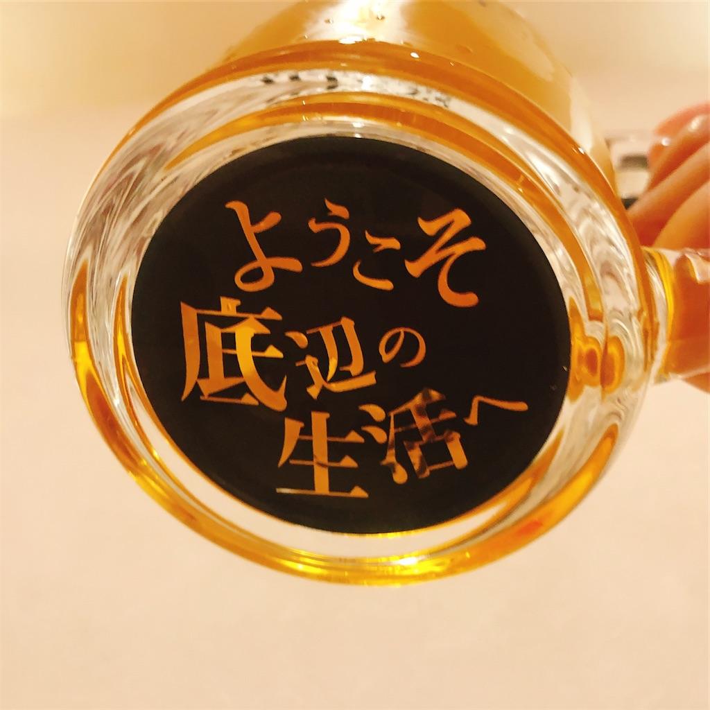 f:id:yukanyohu:20200114023835j:image