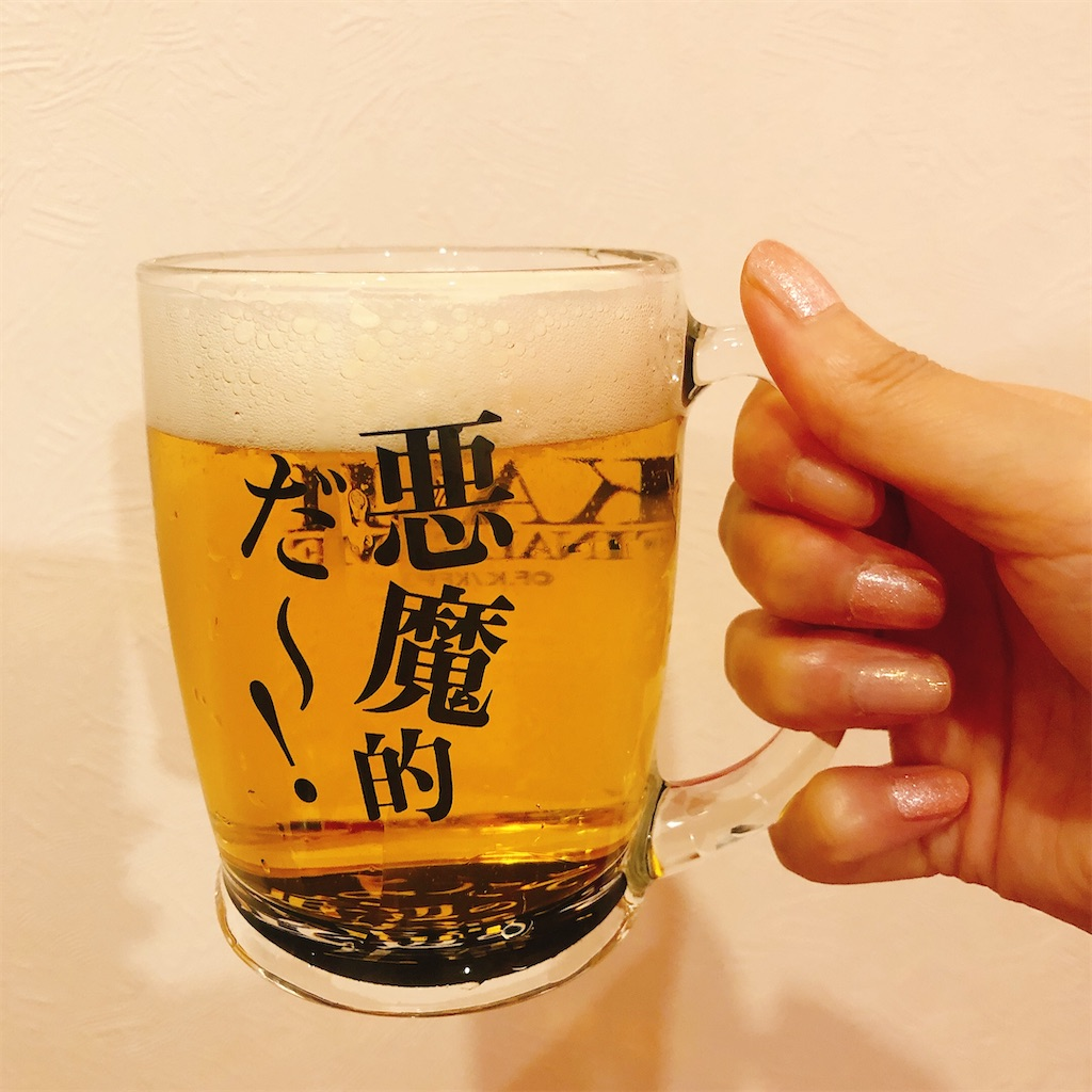f:id:yukanyohu:20200114023839j:image
