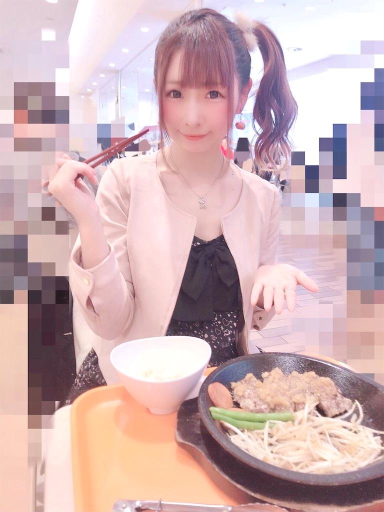 f:id:yukanyohu:20200114024632j:image
