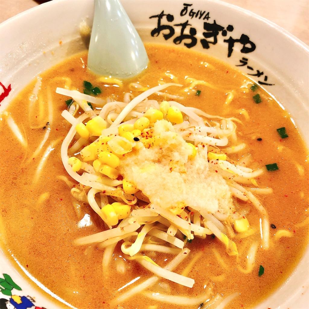 f:id:yukanyohu:20200114025300j:image
