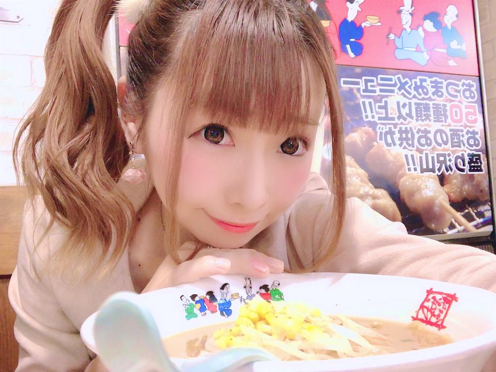 f:id:yukanyohu:20200114025305p:image