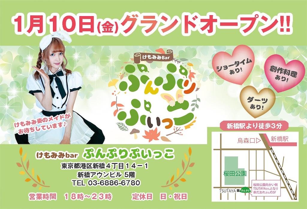 f:id:yukanyohu:20200116060018j:image