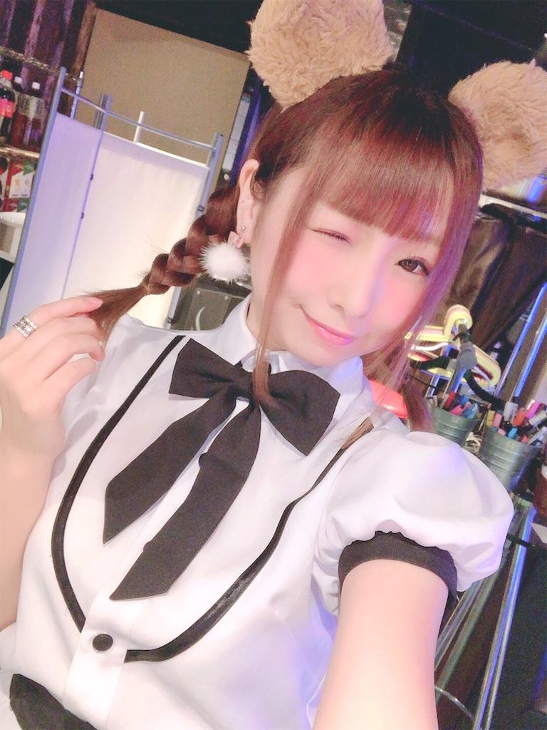 f:id:yukanyohu:20200117042450j:image