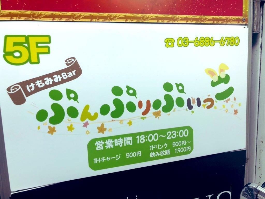 f:id:yukanyohu:20200117042647j:image