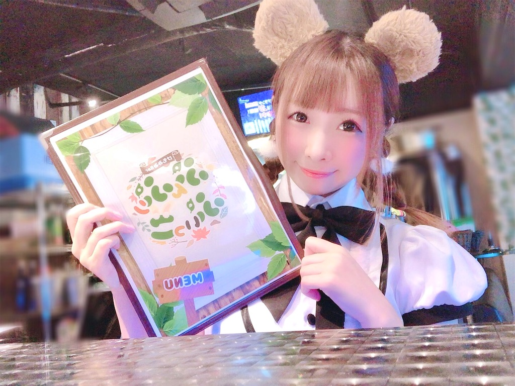 f:id:yukanyohu:20200117042944j:image