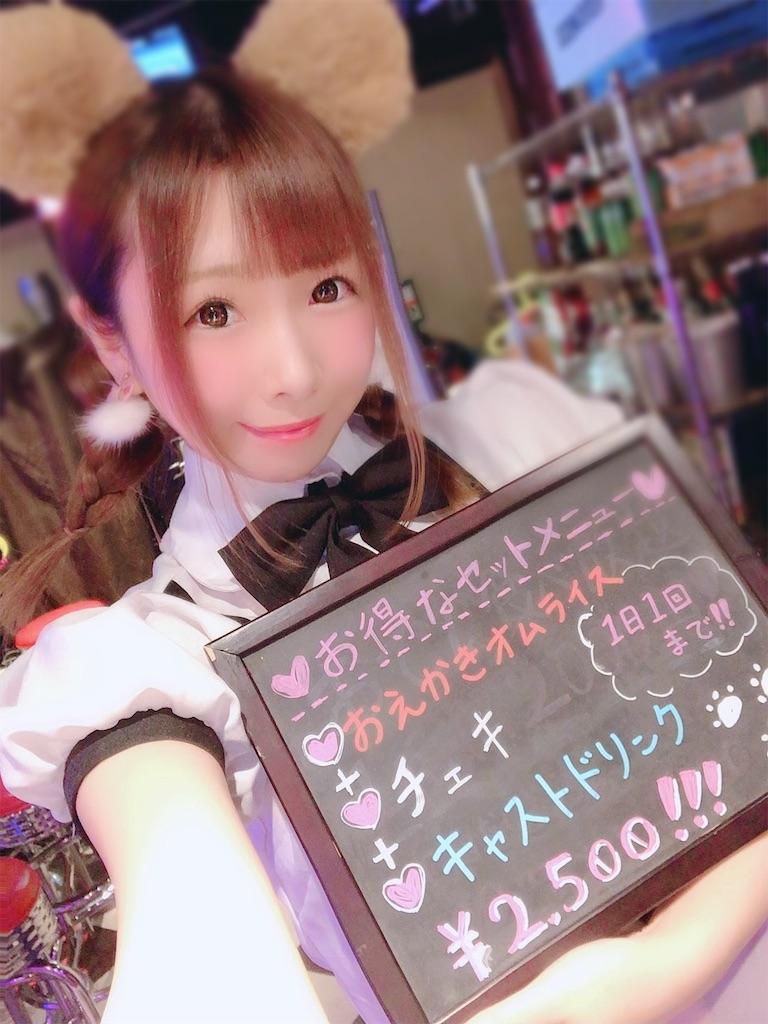 f:id:yukanyohu:20200117043026j:image