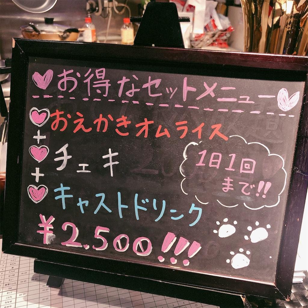 f:id:yukanyohu:20200117043029j:image