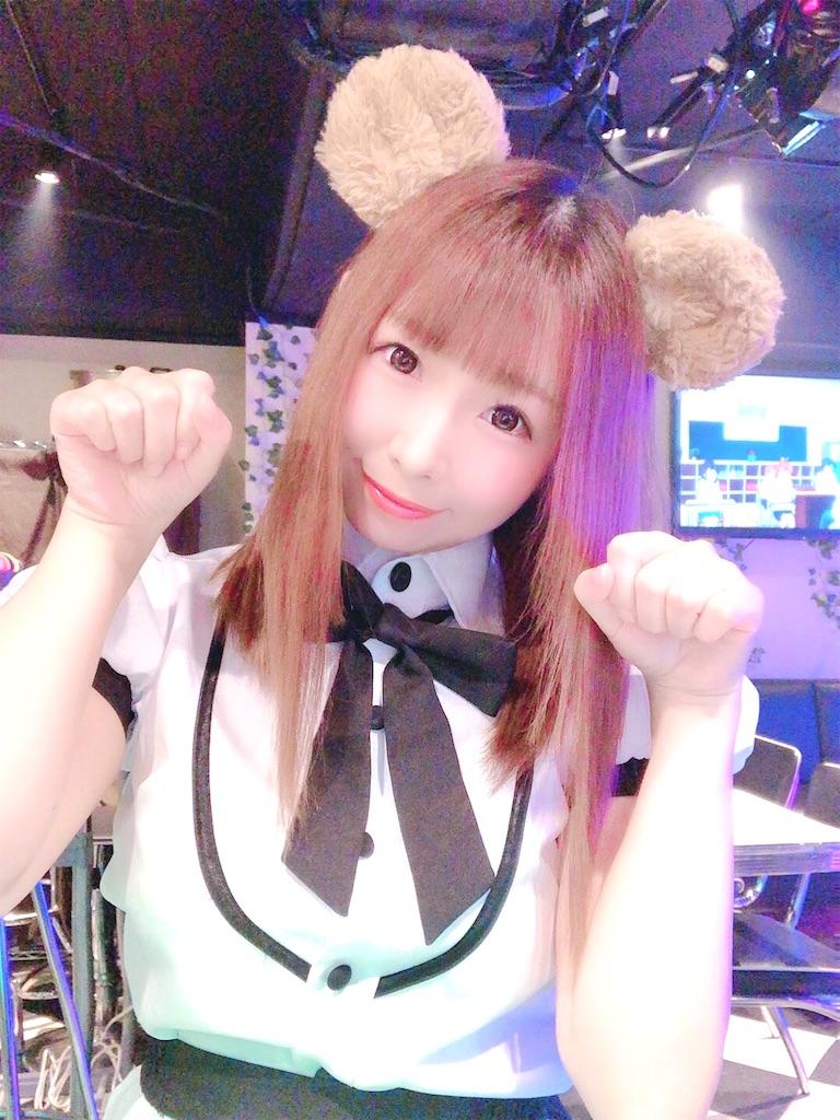 f:id:yukanyohu:20200119152735j:image