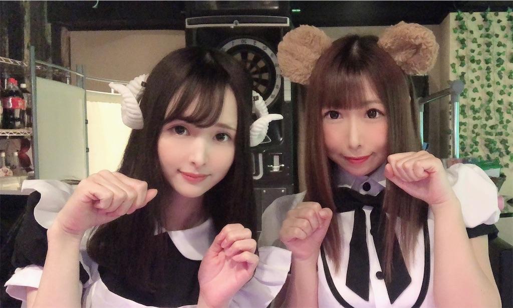 f:id:yukanyohu:20200119153057j:image