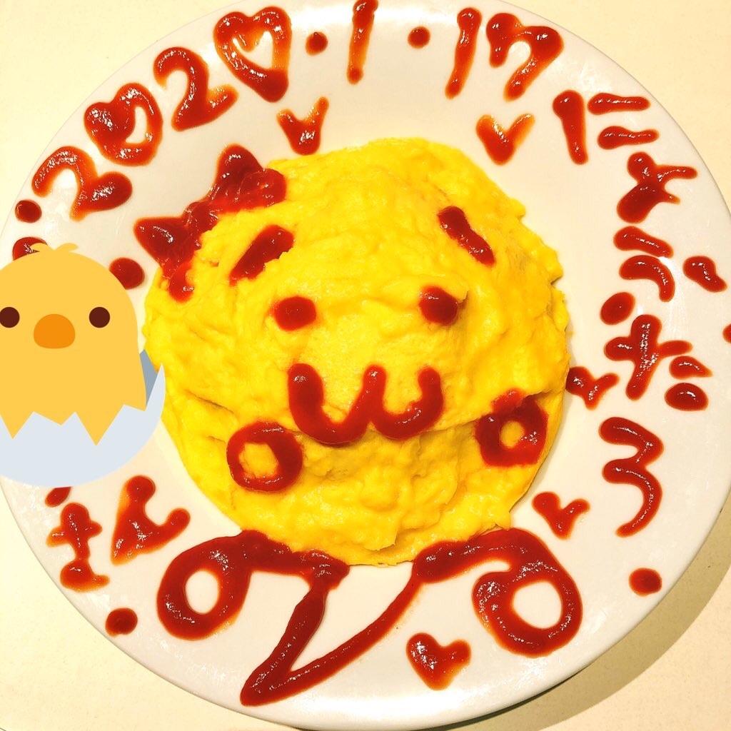 f:id:yukanyohu:20200119153436j:image