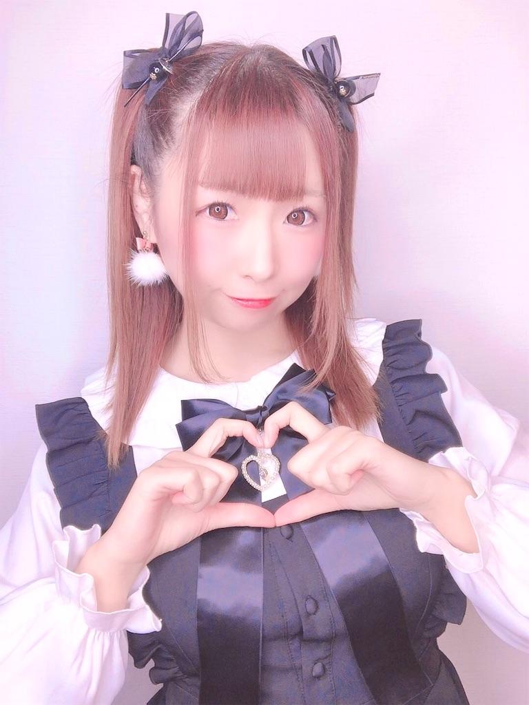 f:id:yukanyohu:20200122044023j:image
